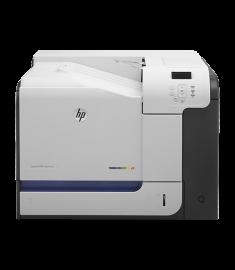 HP Color LaserJet CP5225 PC&Mac 20/20 ppm - 192 Mo - 600x600dpi - 540 Mhz - Bac 350F - USB